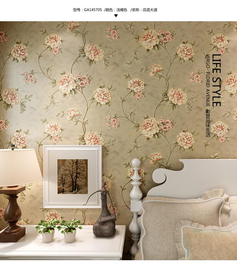 梵迪欧壁纸 环保欧式田园无纺布墙纸 客厅卧室电视背景墙大花墙纸 浅图片