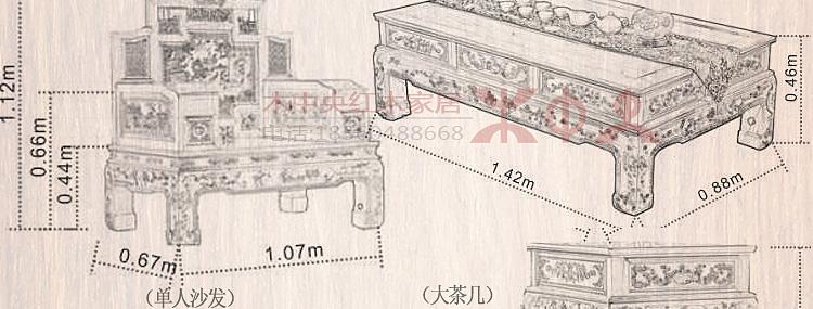 中式红木沙发 实木沙发组合 非洲酸枝木高档客厅家具套装 木中央红木