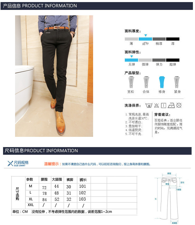 模特:身高180 体重130 上衣xl 裤子l(30-31)
