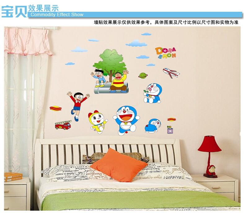 孖堡 可移除墙贴纸 卡通儿童房间幼儿园教室背景装饰墙壁贴纸墙画 多