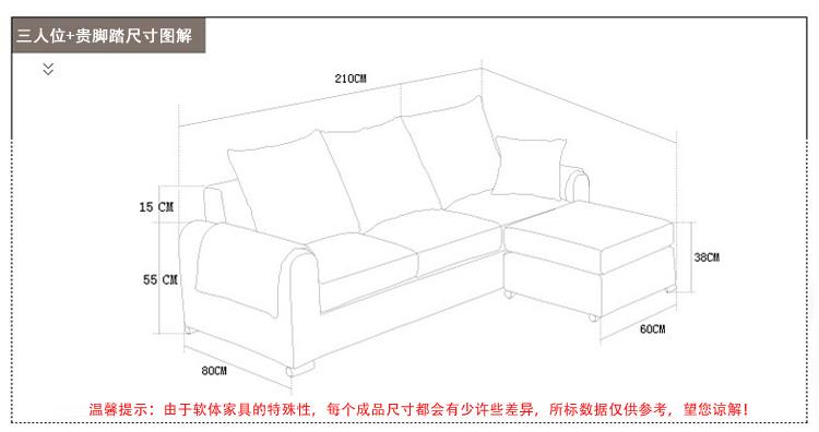 沙发一点透视图 图片合集
