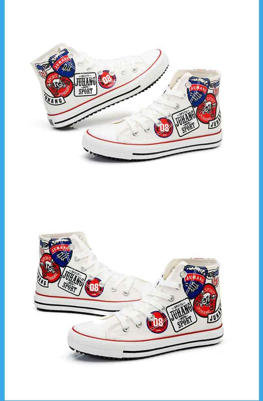 兰菁(lan)韩国流行手绘涂鸦高帮帆布鞋 男士英伦透气板鞋文艺青年百搭