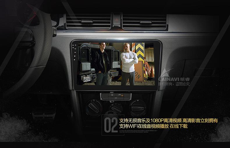 车载导航仪倒车影像后视蓝牙免提电话电子狗测速一体机 大众途观 途安