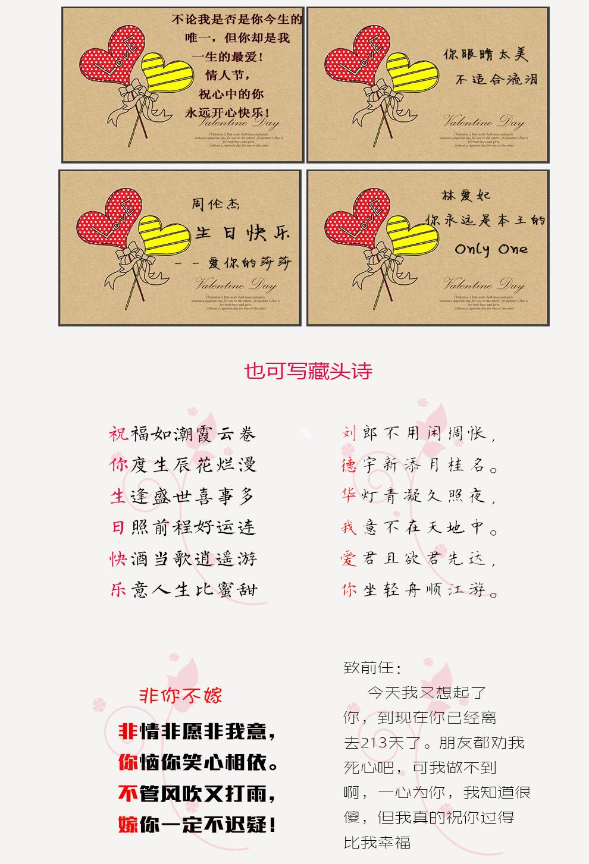 贺卡 卡片 祝福语 礼物 生日卡片