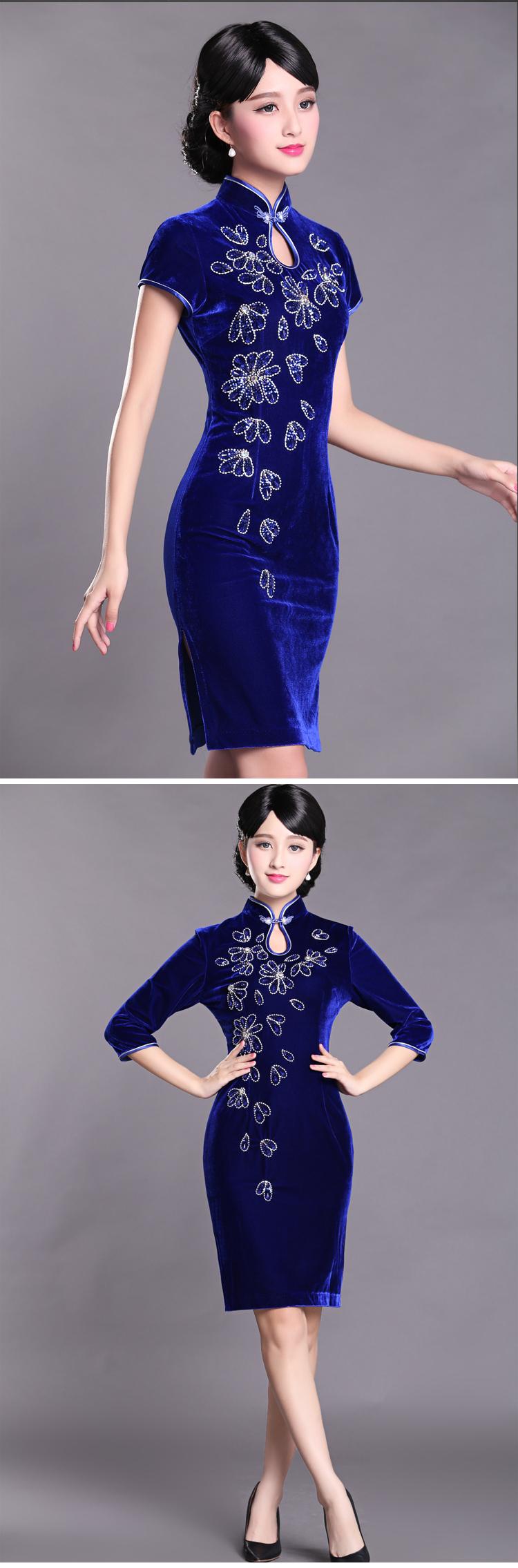 乔尚名媛金丝绒旗袍秋裙聚会礼服中长款srdz009 紫色中袖 xxxl