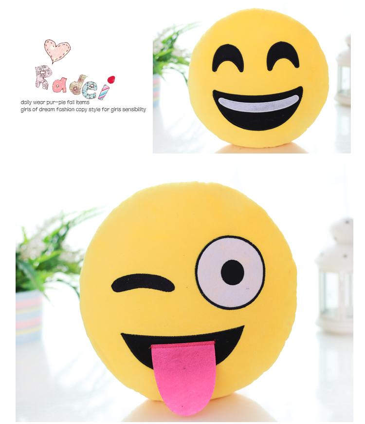 qq表情emoji亲吻图片展示图片