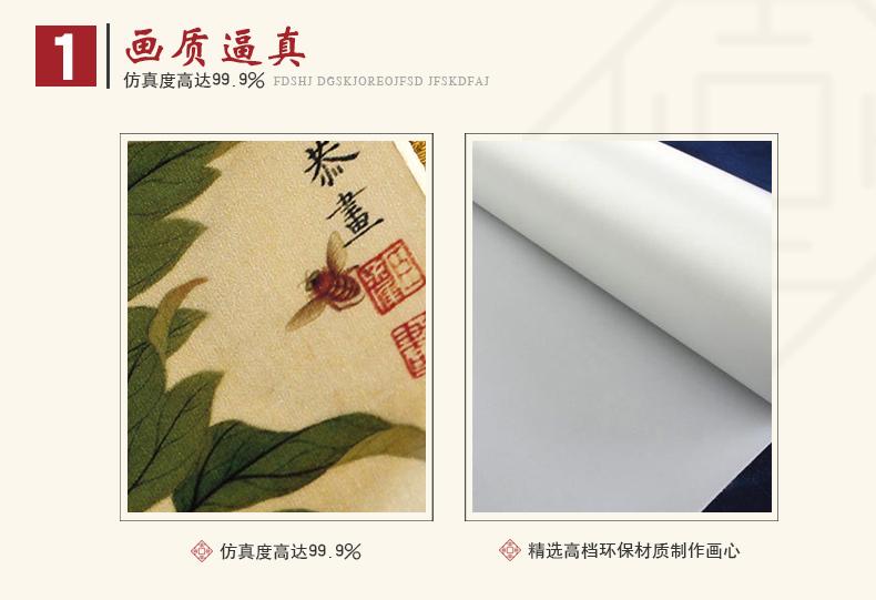 画餐厅挂画现代中式有框画墙画卧室四季花鸟图 棕色GHXS 615 2 外