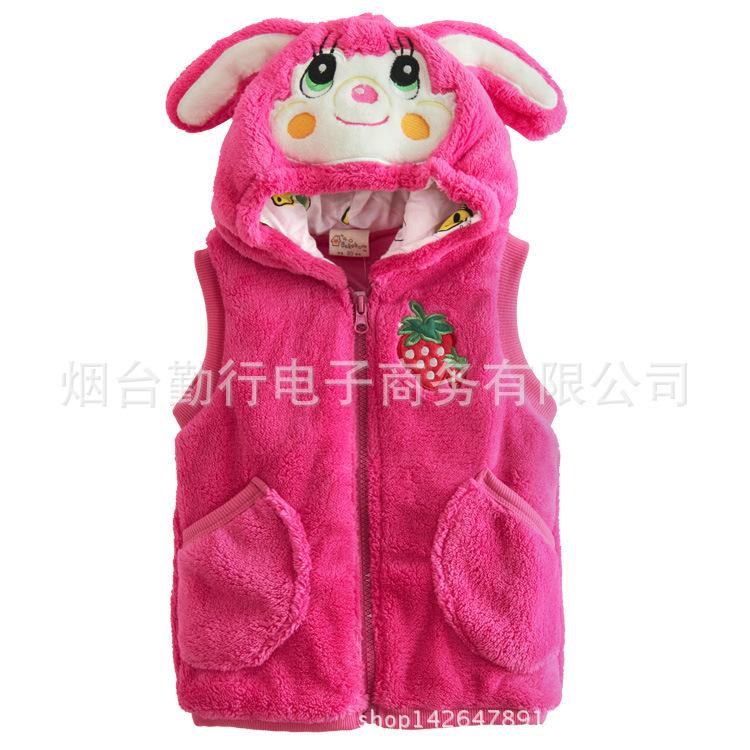 女童宝宝春秋冬款兔子珊瑚绒保暖拉链连帽马甲坎肩背心马夹 猴红色