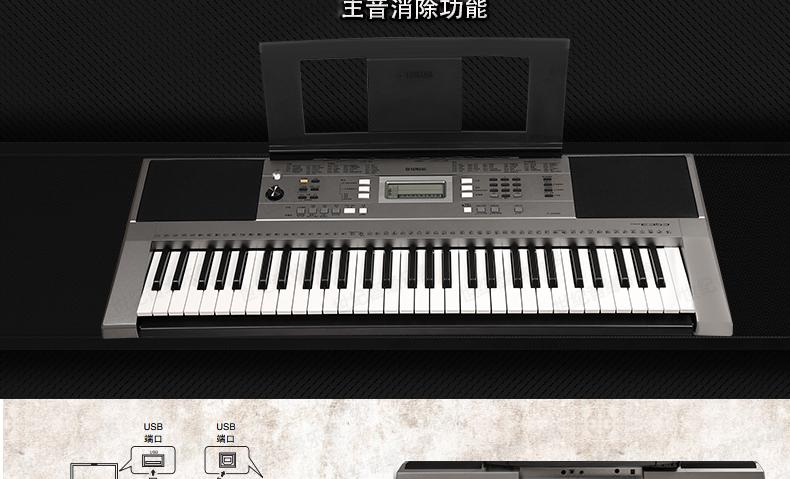 雅马哈(yamaha)电子琴psr-e353成人初学演奏型61键图片