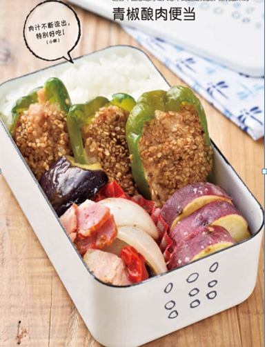 ac5排骨做法便当201道便当日本料理便当书烹蒜盐全集的现货大正版图片