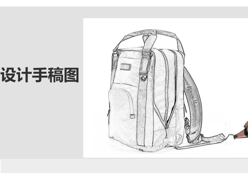 摄影包 旅行包