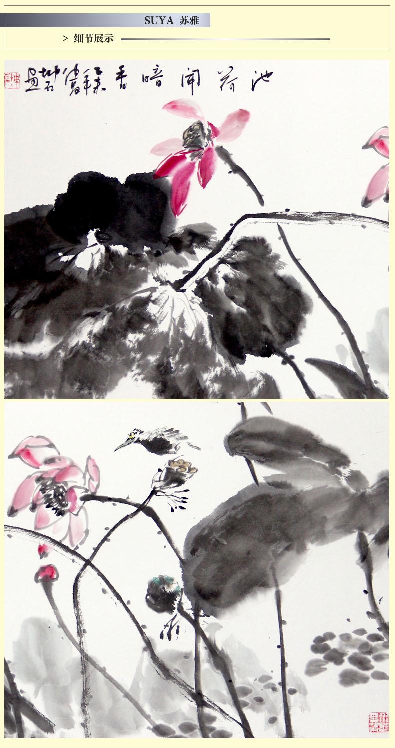 国画花鸟画客厅水墨画手绘真迹书画荷塘清趣 红褐色实木框配有机玻璃