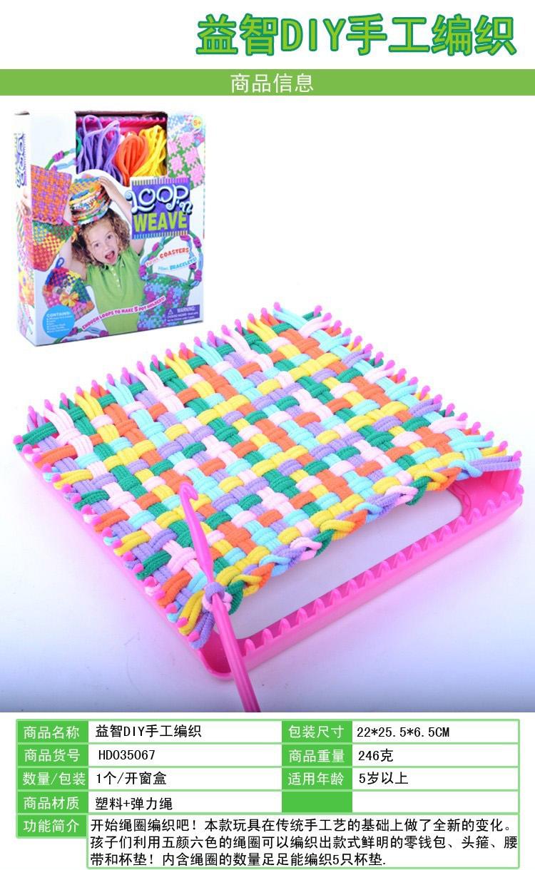 儿童手工diy制作布艺钱包 彩虹编织机 织布机橡皮筋 女孩玩具 补充包
