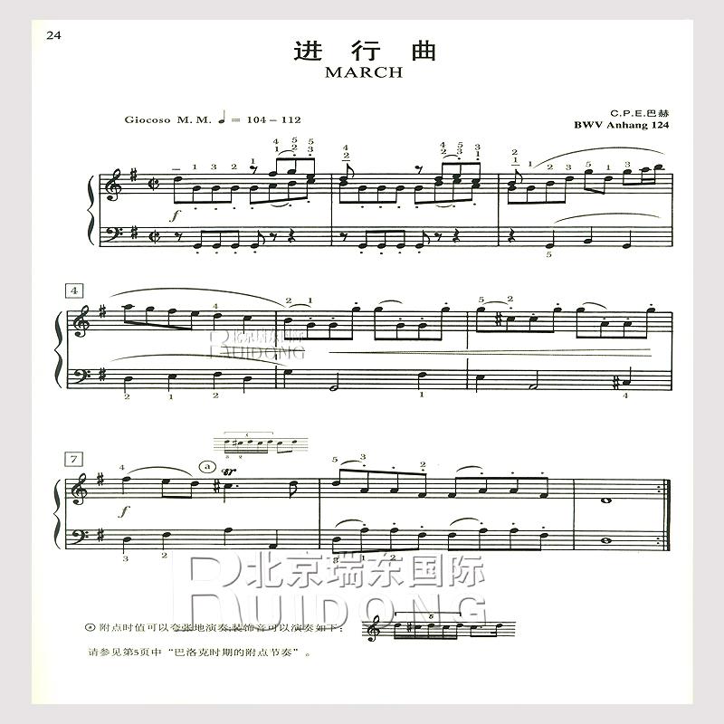 s.巴赫初级钢琴曲集(附光盘) 钢琴曲谱曲选