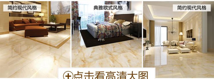 卧室地板砖600*600欧式全