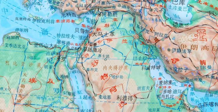 【官方正品】 中国地形图 世界地形图 立体地形图凹凸 1.1米x0.
