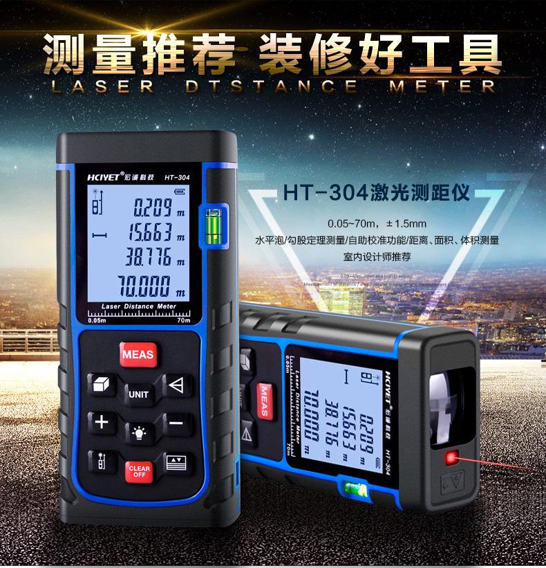 激光测距仪使用方法和技巧