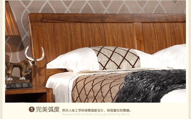 进口楠木实木床婚床1.5米1.8米双人床