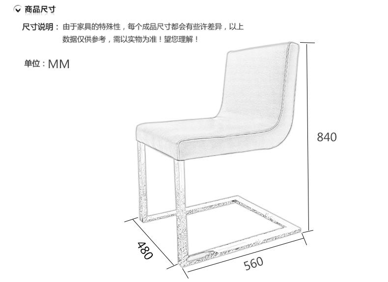 时尚椅子设计说明怎么写