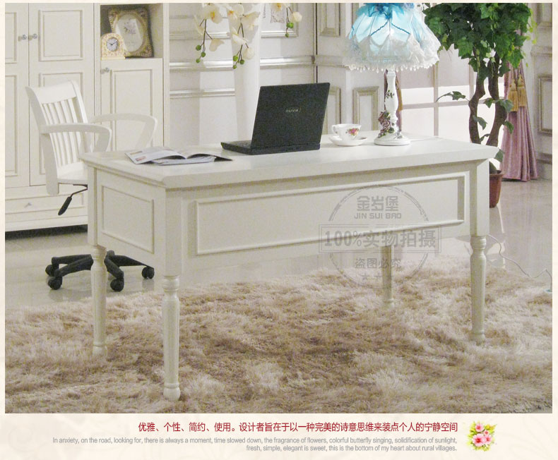 金岁堡 韩式田园写字台 白色书桌 实木电脑桌 欧式办公桌 特价图片