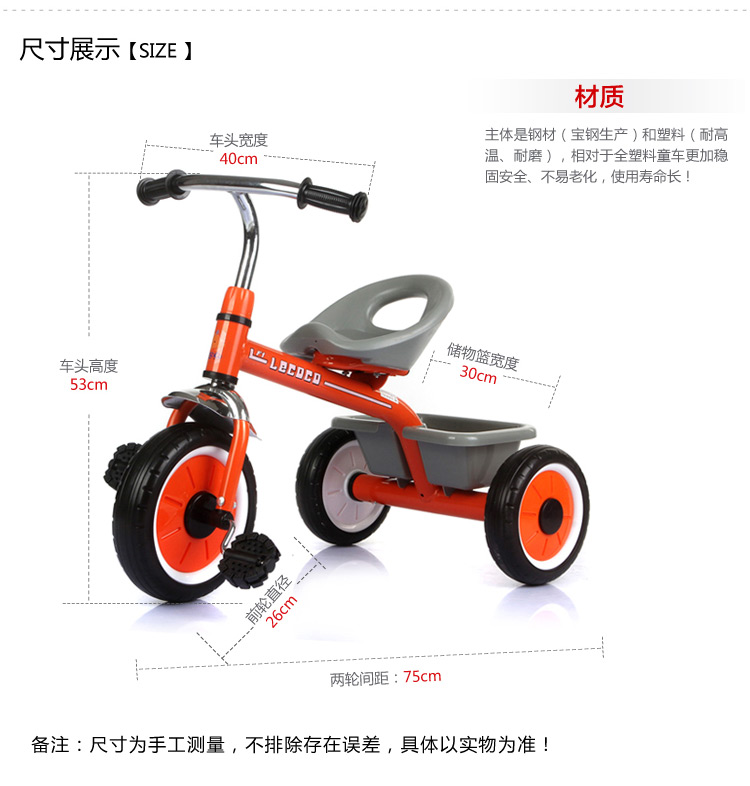 乐卡儿童三轮车脚踏车儿童车t301/t302