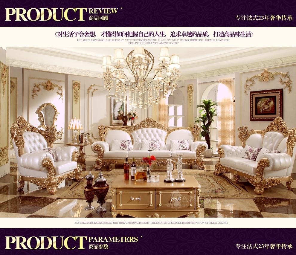 色彩世家 欧式沙发真皮沙发 大户型真皮沙发客厅组合奢华皮艺实木雕花图片