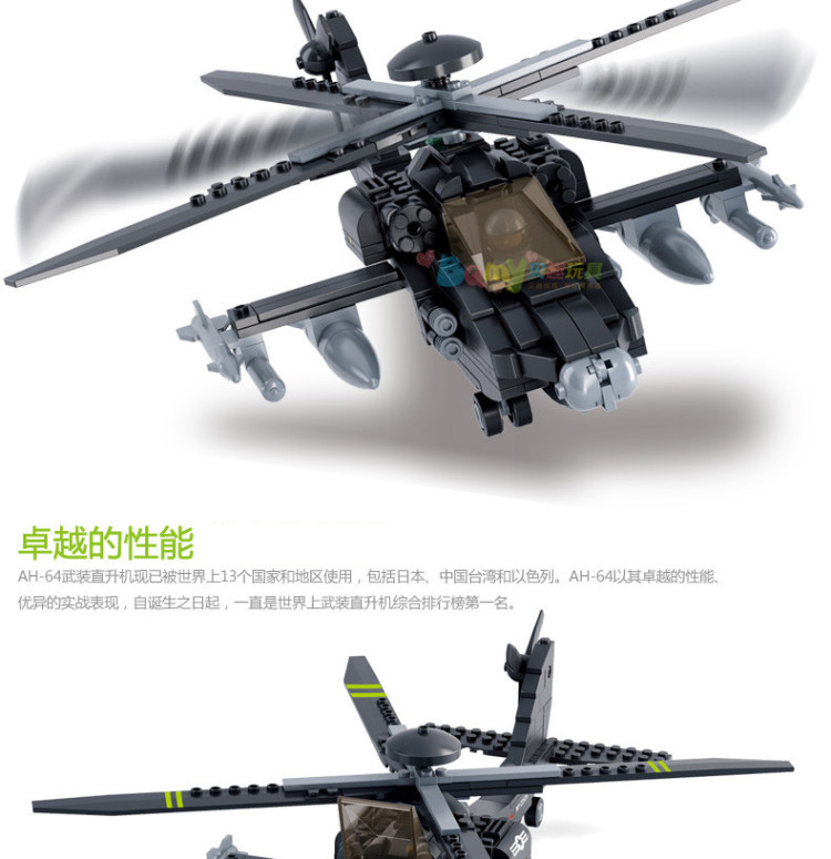 小鲁班 积木拼插玩具 飞机军事隐形轰炸机模型