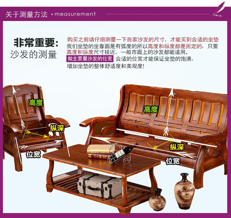 卫斯理红实木沙发垫加厚木沙发坐垫带靠背海绵秋冬椅