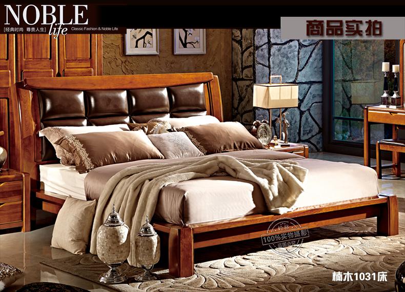 楠木实木床双人床