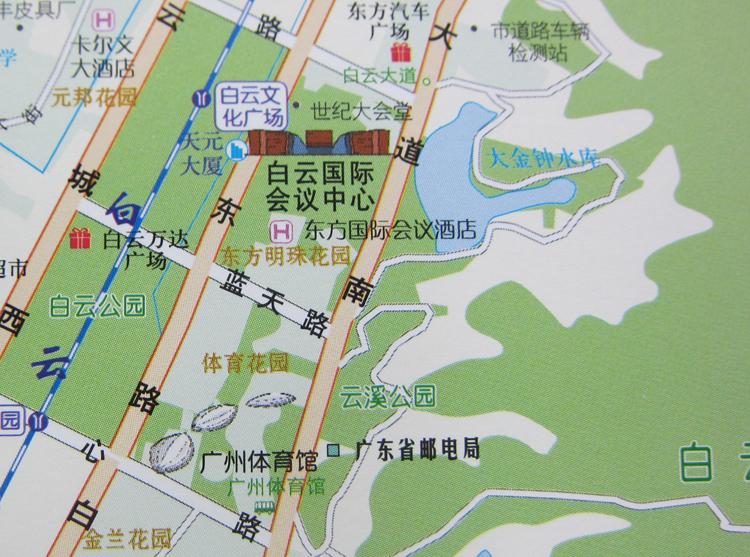 2015新广东省广州市地图 城市城区图 大幅面85x60cm 正版印刷北斗地图