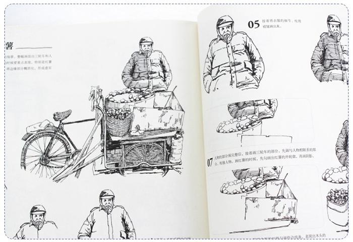 钢笔画手绘表现技法从入门到精通 黑白钢笔画速写风景绘 钢笔画手绘