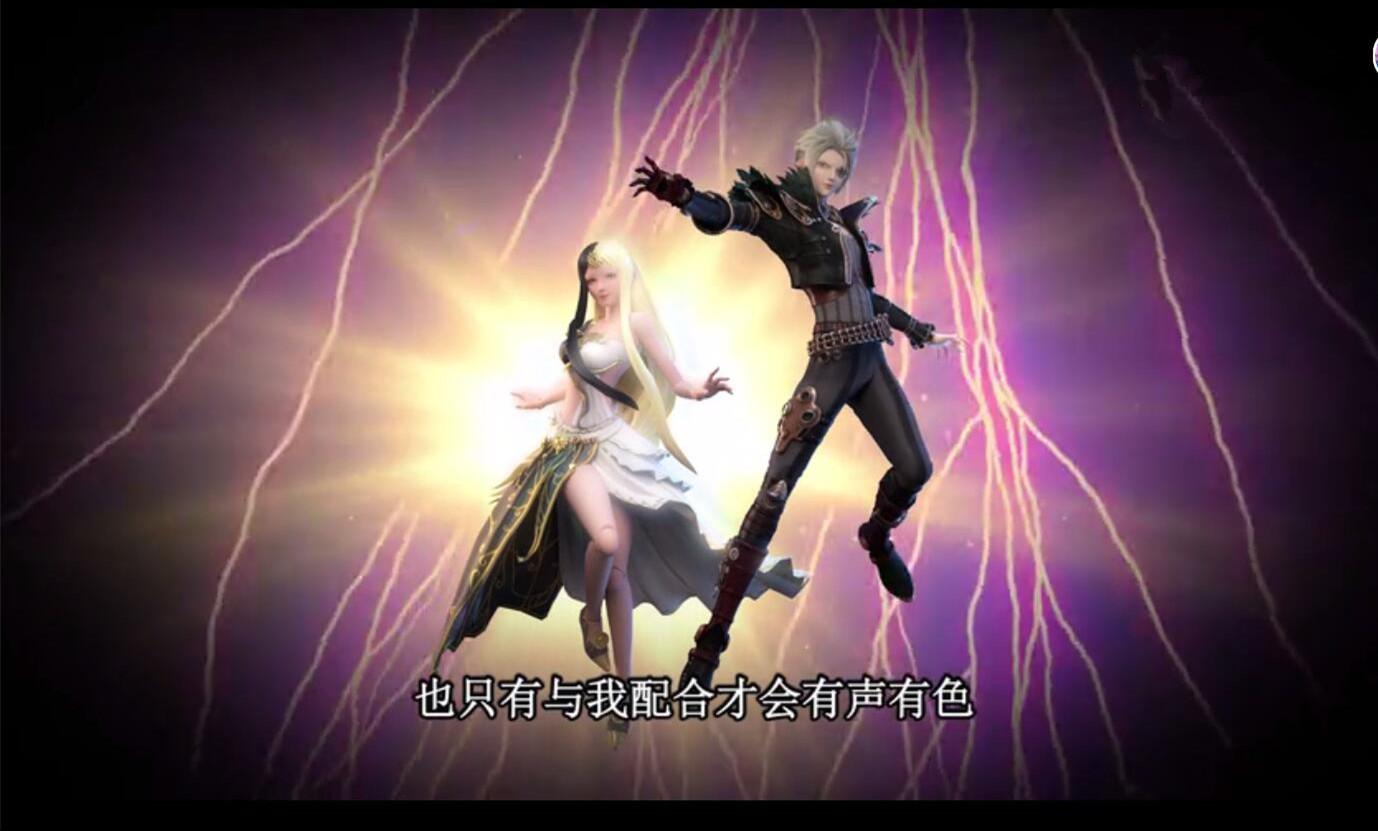 精灵梦叶罗丽第五5季 夜萝莉娃娃叶萝莉冰公主蓝孔雀仙子白光莹 仙子图片