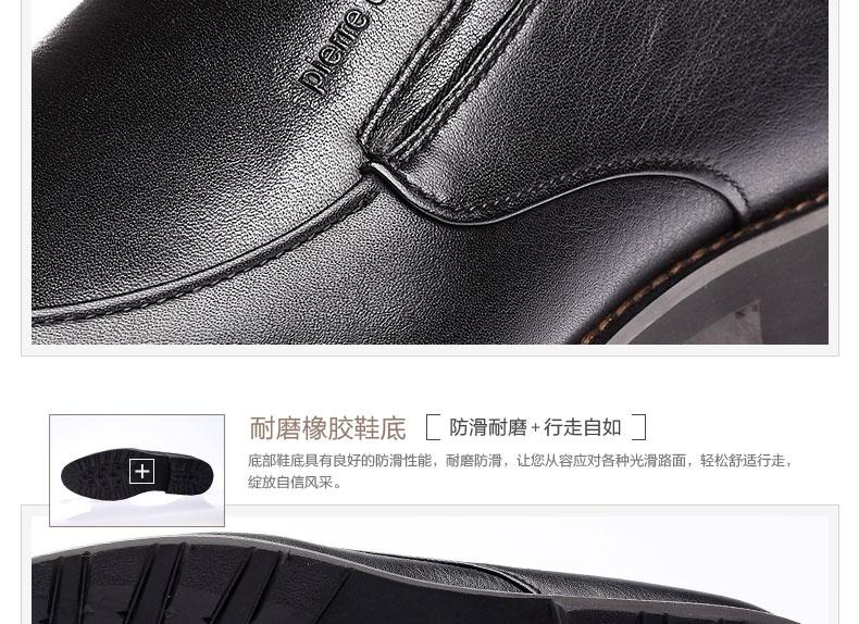 Giày nam trang trọng đi làm Pierre Cardin 2016 41 P4AYF0812 - ảnh 18