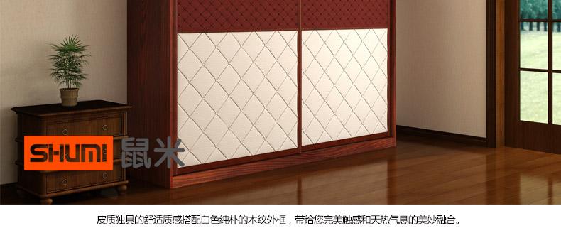 皮质软包移门衣柜 推拉门衣橱 e0级实木颗粒板 环保高端定制衣柜 红色