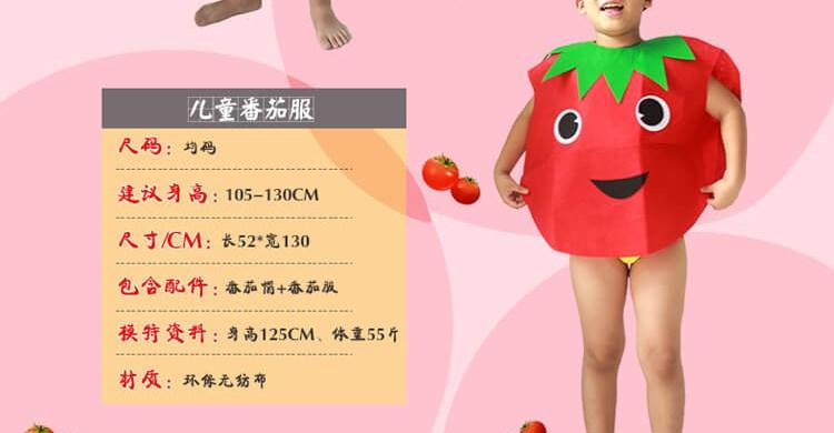 报纸幼儿园diy时装秀男孩环保服装儿童 时装秀子装男童服装手工 草莓