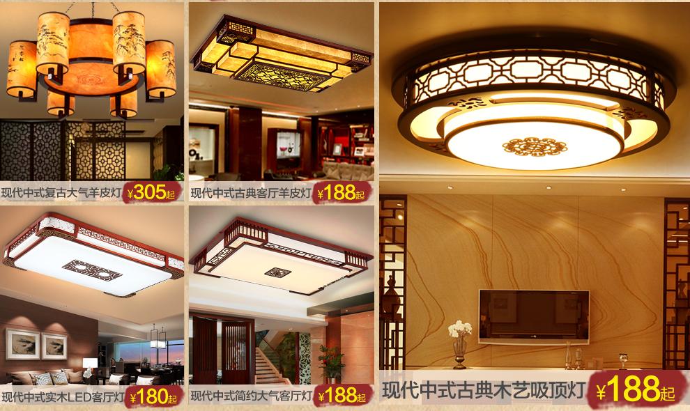 太古新中式客厅大吊灯古典餐厅茶楼灯具仿古铁艺酒店工程别墅灯饰2854