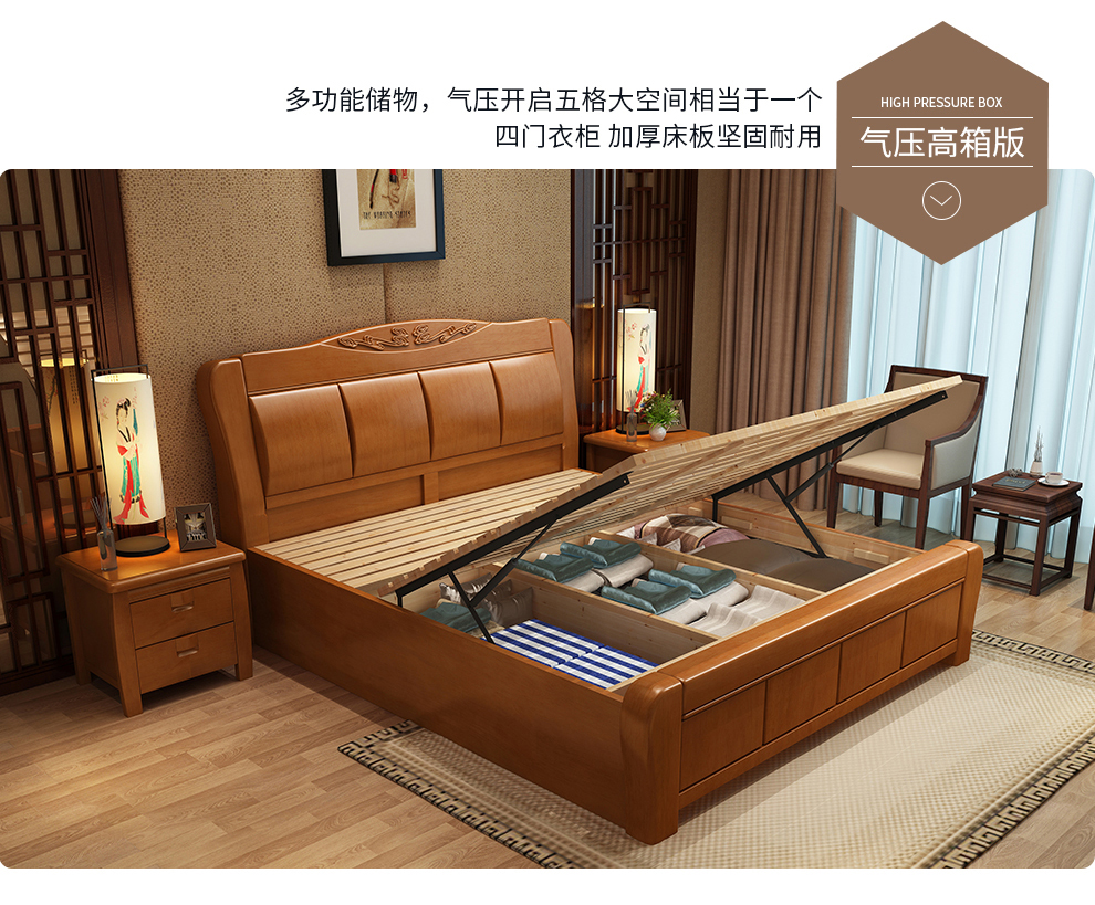 菲尼娜 实木床双人床气压储物高箱床1.图片