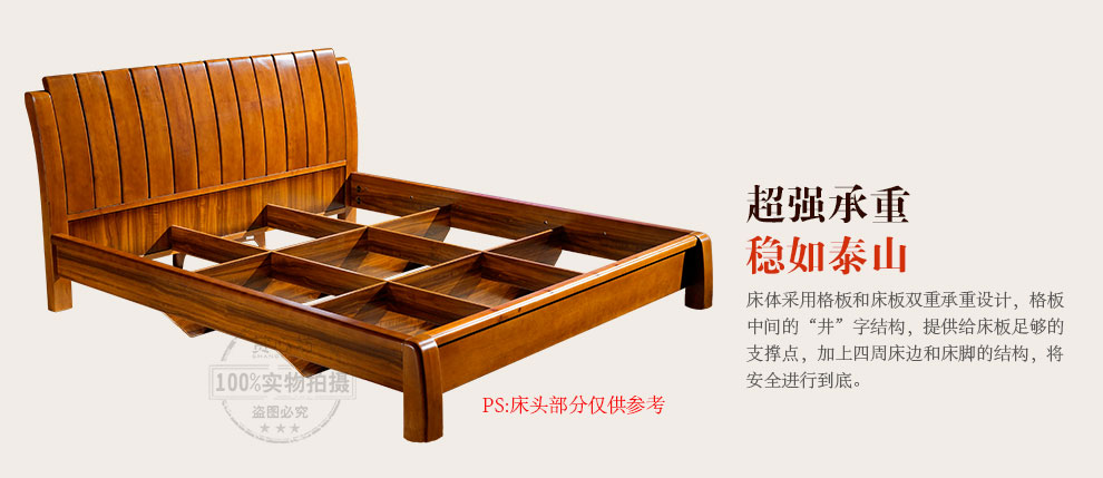 赏心坊 现代中式实木家具 实木双人床 1.5米 1.