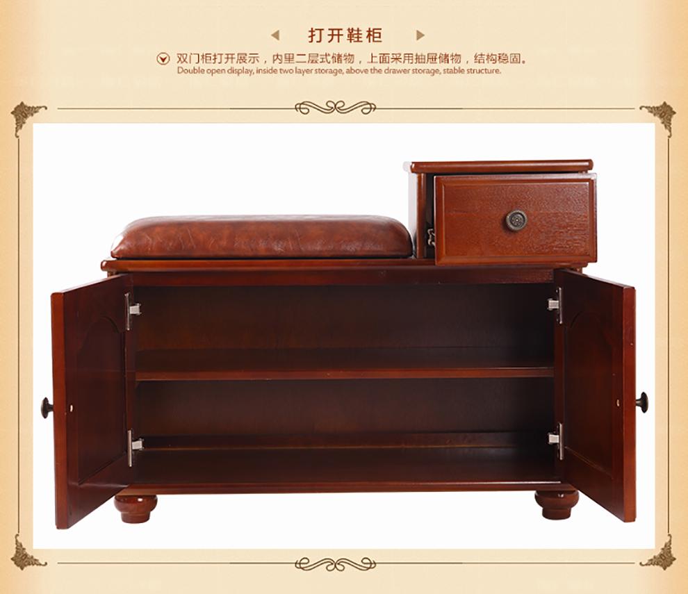 艾尔凯撒 实木换鞋凳 鞋柜鞋架 美式穿鞋凳收纳储物凳子沙发凳长凳子