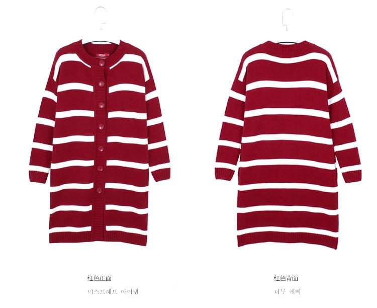 开衫条纹中长针织衫 红色 s