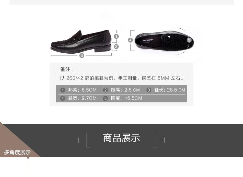 Giày nam trang trọng đi làm Pierre Cardin 2016 41 P4AYF0812 - ảnh 2
