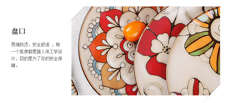 新品上市 手绘陶瓷盘子个性西餐盘创意特色鱼盘套装