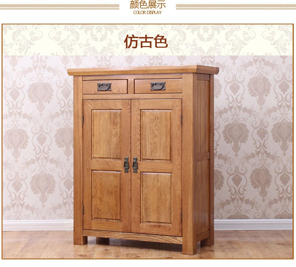 森岳家具 两门两抽客厅鞋柜玄关柜隔断柜 原木实木白橡木 仿古色 qc10