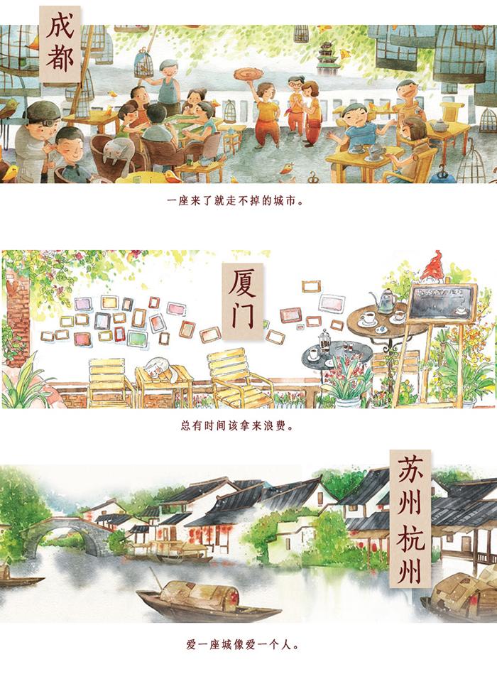 飞乐鸟的手绘旅行笔记 苏州 杭州 彩色铅笔简笔画图案绘画 色铅笔手绘