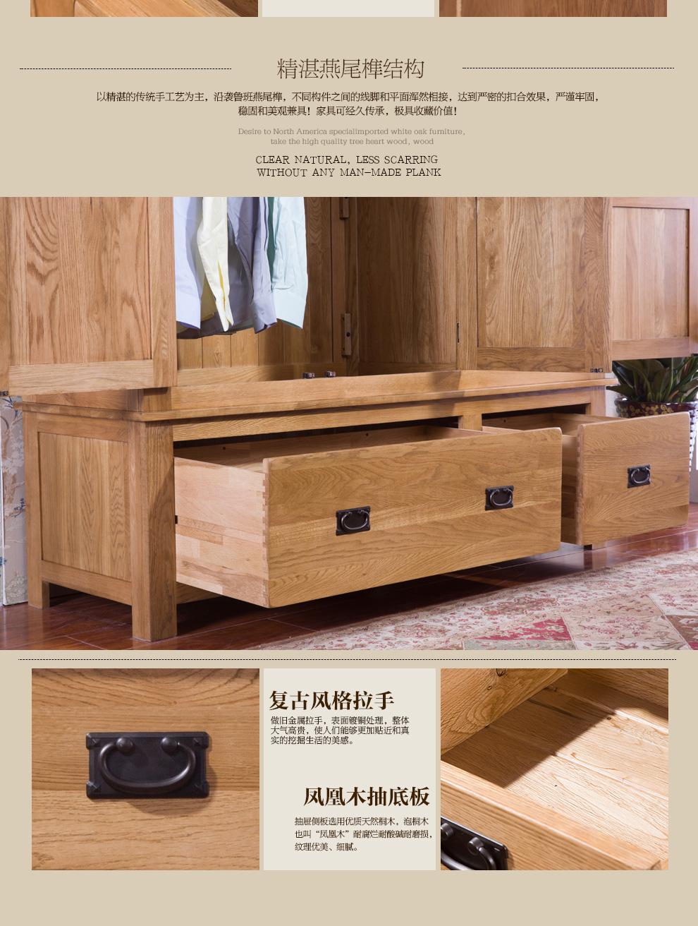 实木衣柜 橡木美式乡村大衣橱 三门 木质整体组合家具 进口橡木 三门