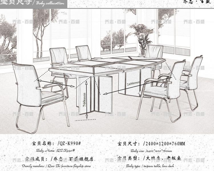 包邮【乔志百盛】办公家具组合