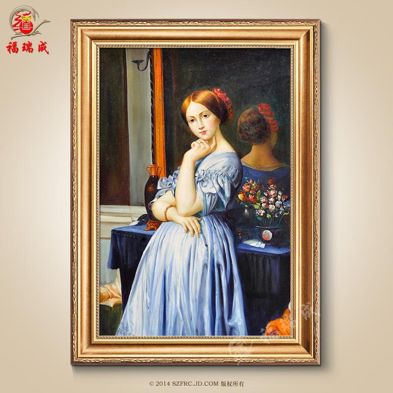 纯手绘油画欧式古典人物宫廷贵妇客厅别墅酒店会所装饰挂画 作品二十