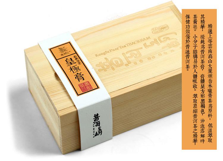 包装 包装设计 设计 750_542