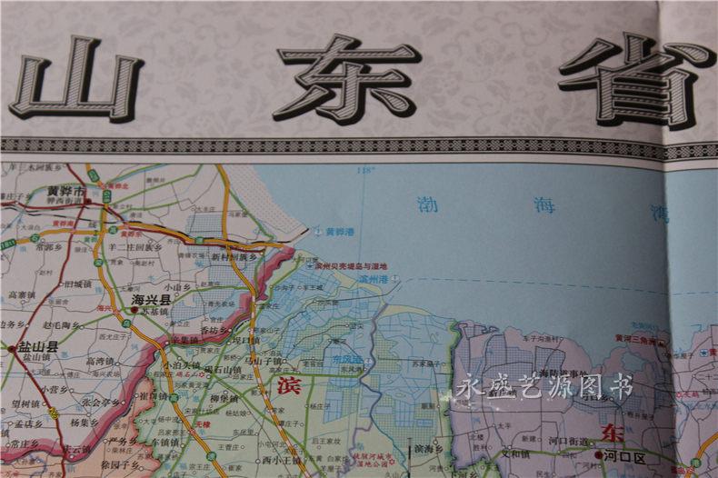 【官方正品】山东省地图挂图 山东政区图 中图社地图1.05米*0.