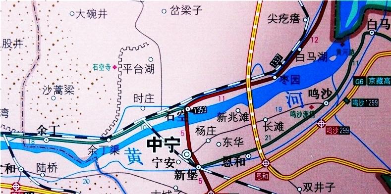 宝贝信息  书名:   宁夏回族自治区地图   出版:   哈尔滨地图出版社